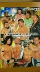 市川勝也 公式ブログ/DRAGON GATE 神戸ワールド大会・パンフレットの表紙は 画像1
