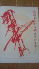 市川勝也 公式ブログ/大掃除 画像2