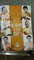 市川勝也 公式ブログ/チャンピオンカーニバル・初日・ 画像1