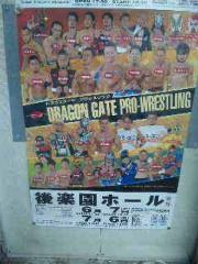 市川勝也 公式ブログ/DRAGON GATE 後楽園ホール大会。 画像1