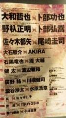 市川勝也 公式ブログ/krush10。 画像1