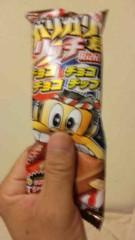 市川勝也 公式ブログ/ガリガリ君・リッチ!チョコチョコチョコチップ。 画像1