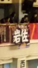 市川勝也 公式ブログ/そして今日はDRAGON GATE ・ 画像2
