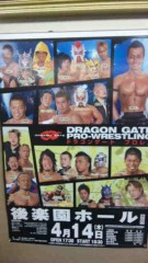 ����� ��֥?/DRAGON GATE ���󡦸�ڱ�ۡ������ϡ� ����1
