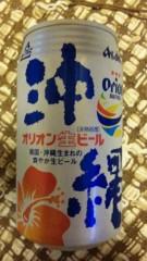 市川勝也 公式ブログ/ビール。 画像1