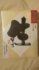 市川勝也 公式ブログ/蕎麦と天麩羅でリカバリー 画像2