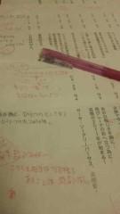 市川勝也 公式ブログ/ナレーション・録り終了。 画像1