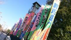 市川勝也 公式ブログ/大晦日 イノキボンバイエ+アイスホッケー 画像1
