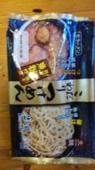 市川勝也 公式ブログ/つけ麺、 画像1