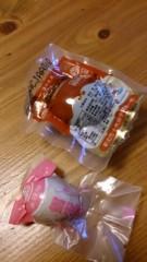 市川勝也 公式ブログ/台湾土産はピータン二種 画像1