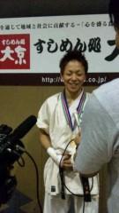市川勝也 公式ブログ/新空手・K-2 終了。 画像1