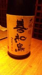 市川勝也 公式ブログ/日本酒・2 画像1