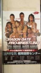 市川勝也 公式ブログ/DRAGON GATE 福岡大会・ 画像1