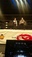 市川勝也 公式ブログ/DRAGON GATE名古屋スタート! 画像2