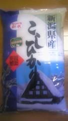 市川勝也 公式ブログ/新潟県産コシヒカリ・新米 画像1