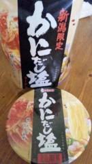 市川勝也 公式ブログ/新潟土産は日本酒にラーメン。 画像2
