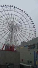 市川勝也 公式ブログ/お台場・曇り空。 画像1