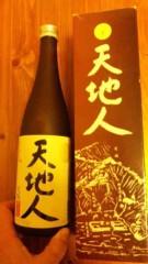 市川勝也 公式ブログ/今回の日本酒。 画像2