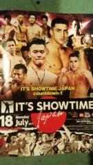 市川勝也 公式ブログ/IT'S SHOWTIME JAPAN・打撃格闘技イベント 画像1