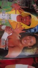 市川勝也 公式ブログ/今週末のDRAGON GATE 。 画像1