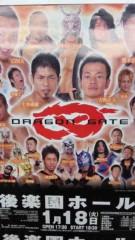 市川勝也 公式ブログ/ドラゴンゲート・後楽園ホール大会。 画像1