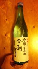 市川勝也 公式ブログ/今回の日本酒。 画像1