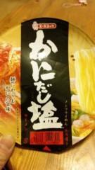 市川勝也 公式ブログ/かにだし塩ラーメン。 画像1