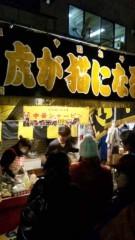 市川勝也 公式ブログ/世田谷ボロ市+ シャーピン 画像2