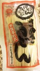 市川勝也 公式ブログ/讃岐うどん・四国土産。 画像1