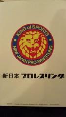 市川勝也 公式ブログ/小鉄さん追悼大会。 画像2