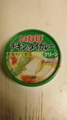 市川勝也 公式ブログ/タイカレー・缶詰 画像1