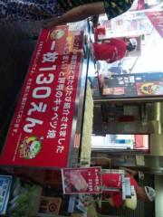 市川勝也 公式ブログ/なんば・キャベツ焼き! 画像2