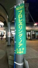 市川勝也 公式ブログ/プロレスリング・ノア。 画像1