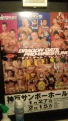 市川勝也 公式ブログ/DRAGON GATE 神戸終わりでジンギスカン。 画像1