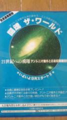 市川勝也 公式ブログ/大掃除 画像1