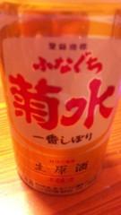 市川勝也 公式ブログ/呑みもの。 画像1