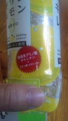 市川勝也 公式ブログ/おはようございます。 画像1