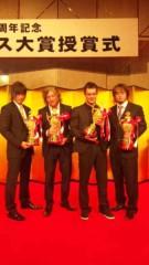 市川勝也 公式ブログ/プロレス大賞・受賞式2 。 画像3