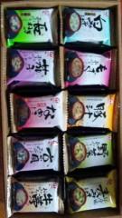 市川勝也 公式ブログ/味噌汁 画像1