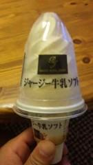市川勝也 公式ブログ/秋の空気。 画像1