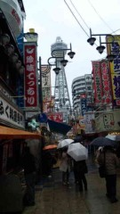 市川勝也 公式ブログ/大阪・新世界/ 串揚げ屋。 画像1
