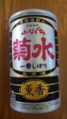 市川勝也 公式ブログ/新潟産・日本酒 画像1
