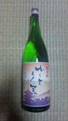 市川勝也 公式ブログ/雪と初・日本酒。 画像3