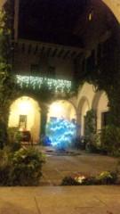 市川勝也 公式ブログ/神戸で宿泊したホテルが 画像2