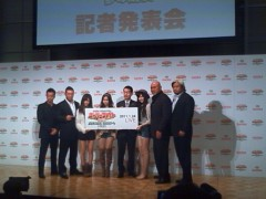 市川勝也 公式ブログ/スーパーファイト2011 ・CIMA出陣! 画像3