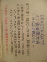 市川勝也 公式ブログ/カウント2.99 に初めて来た! 画像2