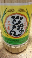 市川勝也 公式ブログ/2010-07-26 03:00:34 画像1