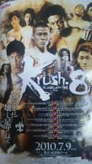 市川勝也 公式ブログ/krush8。 画像1