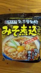 市川勝也 公式ブログ/寿がきやの味噌煮込みうどん。 画像1