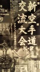 市川勝也 公式ブログ/仕事! 画像1